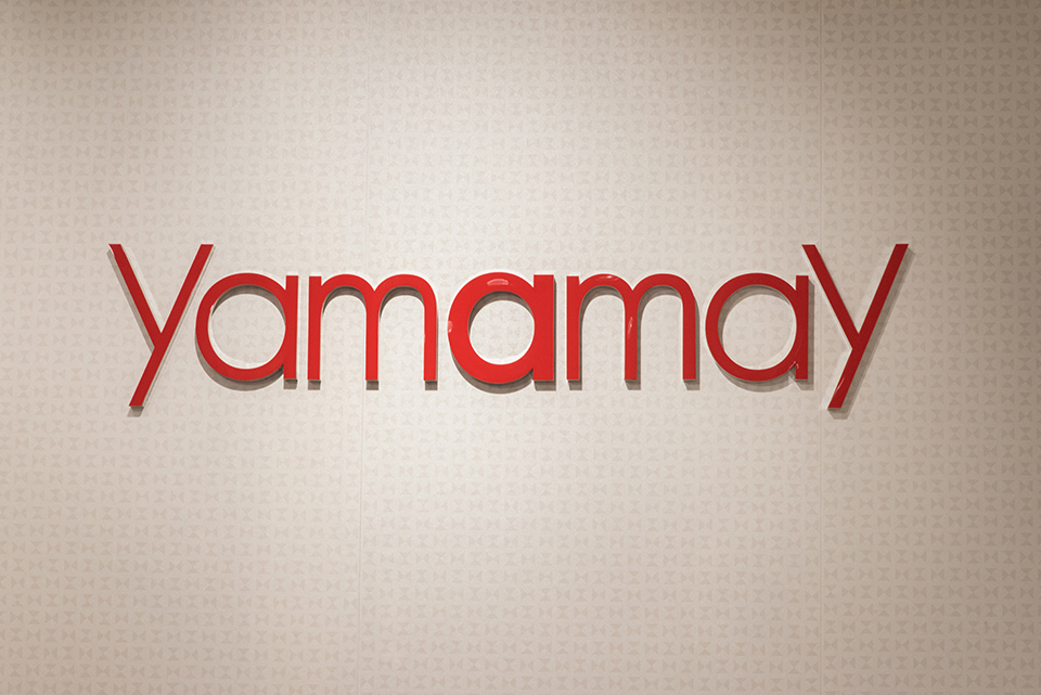 https://www.cospeavillage.it/negozi/yamamay/yamamay-3xweb/